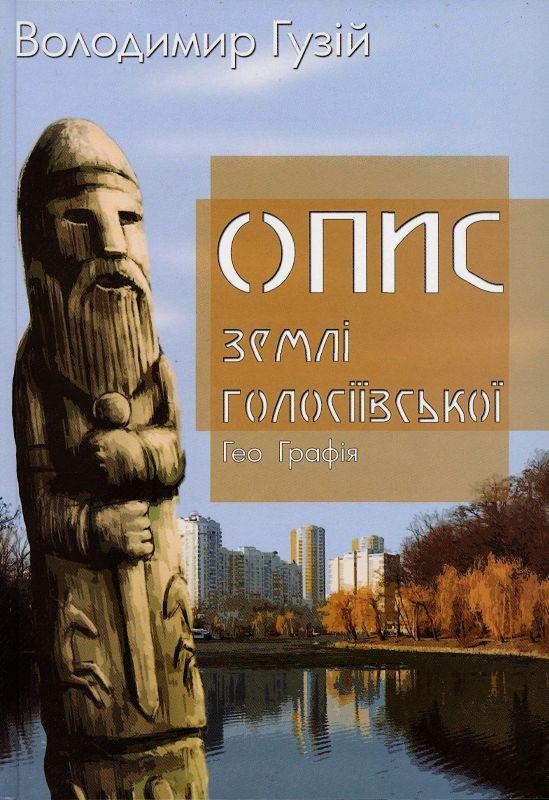 http://libkor.com.ua/php/Churo_vdychi/20e577c41c9b4a2e39baa58caa599cf9.jpg