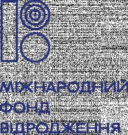 Регіональний центр з питань європейської iнтеграцiї
